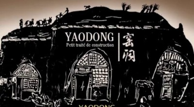 YAODONG, a little treatise on construction